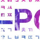 K-Pop – Music made in Korea